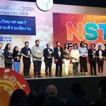 NST Fair 2018 (Thai Science Fair 16-26 2018)